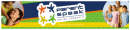 Parent Speak Logo